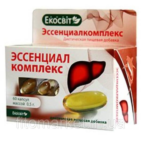 Эсенциалкомплекс капсулы 0,5г №60