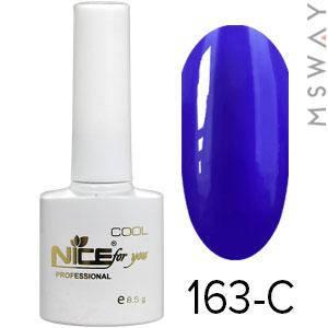 NICE Гель-лак Cool белый флакон 8.5ml Тон 163-C темно васильково синяя эмаль, фото 2