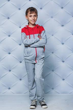 Спортивный костюм детский светло-серый красные плечи, фото 2
