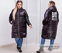 Женские пальто Большого размера