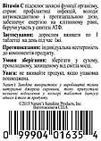 Vitamin C Витамин С, Аскорбиновая кислота, фото 3