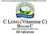 Vitamin C Витамин С, Аскорбиновая кислота, фото 4