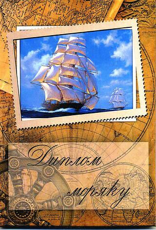 Диплом в твердом переплете - Моряку, фото 2