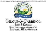 Indol 3 Carbinol Индол 3 Карбинол, фото 4