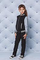 Спортивный костюм с бомбером детский черный с прямыми штанами