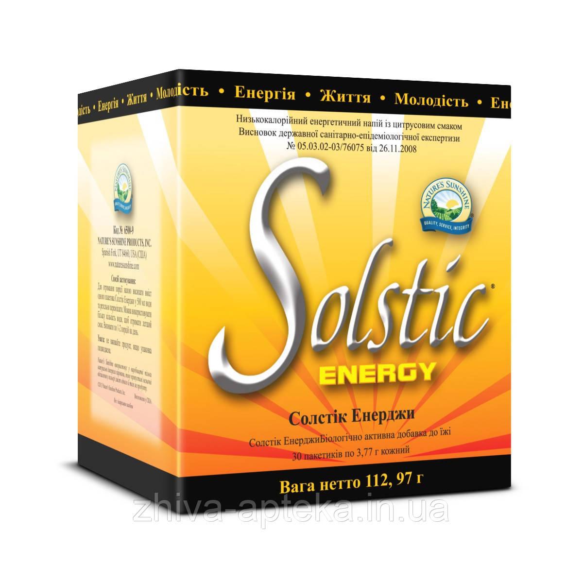 Solstic Energy Солстик Энерджи - энергетический напиток
