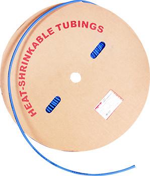Трубка термоусаживаемая e.termo.stand.roll.3.1,5.blue, 3/1,5, 200м, синяя Енекст [s059006]