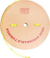 Трубка термоусаживаемая e.termo.stand.roll.3.1,5.yellow, 3/1,5, 200м, желтая Енекст [s059009]