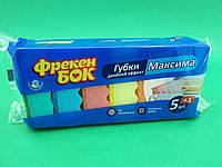 """Мочалка кухонная """"МАКСИМА"""" ФБ волнистая (5+1) (1 пач)"""