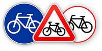 Важно!  ПДД для велосипедистов!