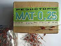 Резистор МЛТ,С2-23,ПЭВ-25,ПЭВ-10,С5-35В,ППБ-25Д 1к,ПЭВ-50 200 ом
