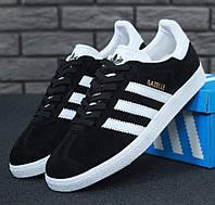 Мужские кроссовки Adidas Gazelle Black/White, адидас газель 42