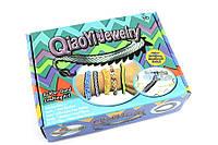 """Набор резинок для плетения браслетов """"Loom Bands"""""""
