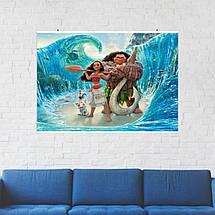 """Постер """"Океан расступился"""", Моана. Размер 60x43см (A2). Глянцевая бумага, фото 3"""