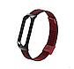 Металлический ремешок для Xiaomi Mi Band 4(Mi Band 3). Красный с черным, фото 2