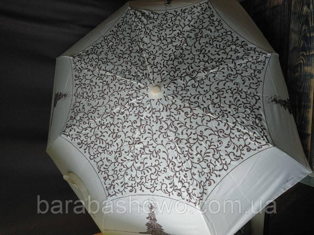 Женский зонт полный автомат фирмы Pasio стальная ножка