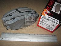 Колодка тормозная ISUZU TROOPER (пр-во ASHIKA) (арт. 50-09-904)