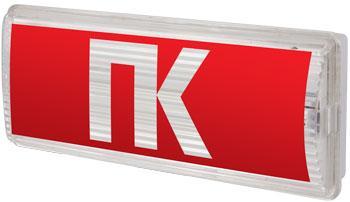 """Пиктограмма """"ПК"""" для аварийних светильников 506,506L,507L e.pict.pk.225.80 Енекст [l0660084]"""