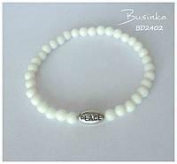 Браслет женский из белого нефрита с серебряной бусиной Peace BD2402