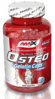 Amix-Nutrition OsteoGelatine + MSM 200 капсул. Для защиты ваших суставов.