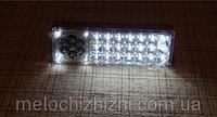 Фонарь-лампа туристическая аккумуляторная ahma AH-318-ОРИГИНАЛ! 25 led+ 7led (Арт. 318)