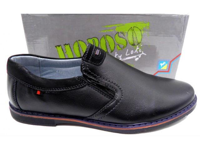 Туфли подростковые * Horoso 1916-5 черный * 22056