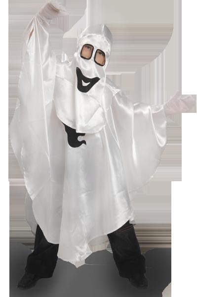 Детский карнавальный костюм Приведение