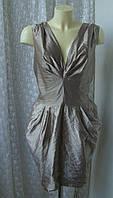 Платье женское шикарное нарядное мини хлопок бренд Atmosphere р.48