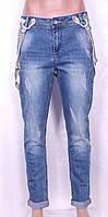 Модные женские джинсы-бойфренды с подтяжками