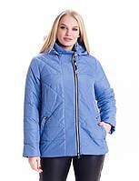 Женская куртка стильная молодёжная 46-66 р голубой, пудра, песок, коралл, синий цвет