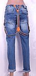 Женские джинсы-бойфренды с подтяжками, фото 4