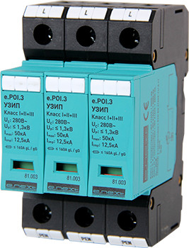 Узип e.poi.3 280V/12,5kA класс I+II+III, 3 полюса Енекст [81.003]