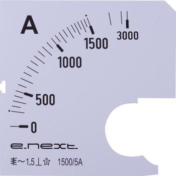 Шкала до амперметра щитового АС 1500А 72х72мм E.NEXT [s066009]