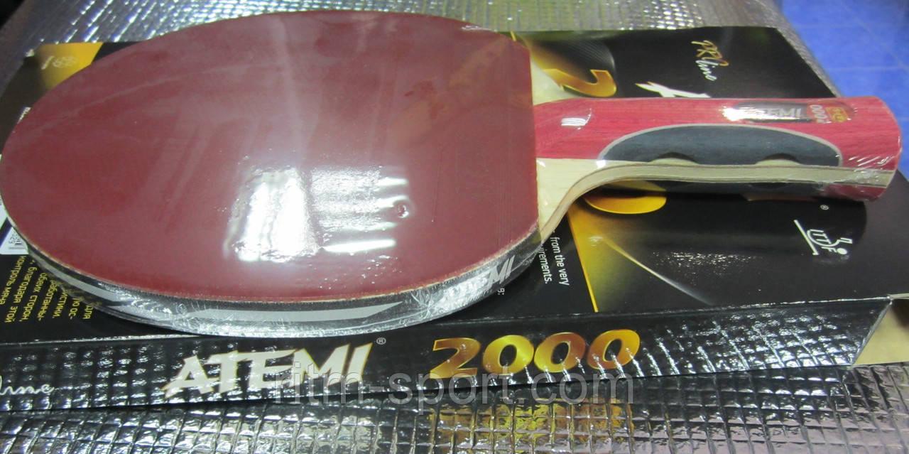 Ракетка для настольного тенниса Atemi 2000 PRO Line