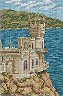 Набор для вышивки крестом Ласточкино гнездо. Размер: 21,8*33 см