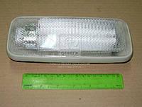 Светильник освещения внутреннего ГАЗ 3302,СОБОЛЬ (покупной ГАЗ) (арт. 3221.3714000-10)