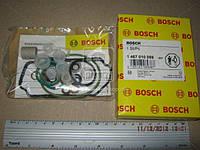 Ремкомплект ТНВД (пр-во Bosch) (арт. 1467010059)