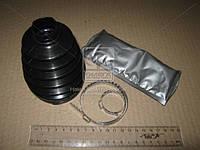 Пыльник ШРУСа наружный  MITSUBISHI (пр-во ERT) (арт. 500539T)