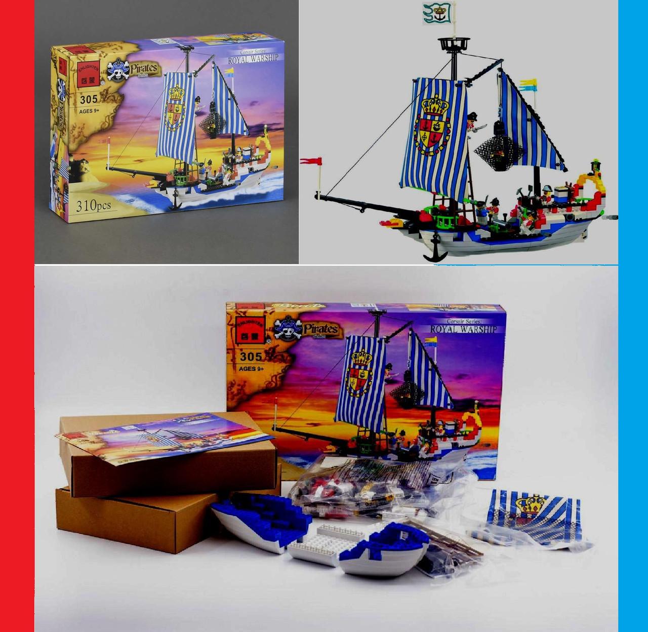 """Конструктор LEGO """"Пиратский корабль"""", большой набор - 310 деталей."""