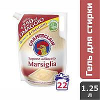 Гель для стирки Chante Clair с марсельским мылом (22 стирки), 1.25 л
