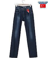 Брюки и джинсы подросток.