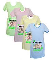 Ночная рубашка для кормящих,женская одежда от производителя,комсомольский женский трикотаж,кулир
