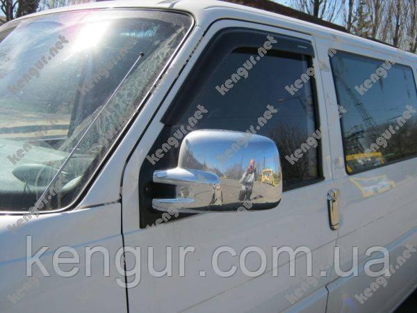 Хром накладки на зеркала Volkswagen T-4