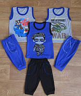 Костюм летний на мальчика, одежда для мальчиков, комсомольский трикотаж, стрейч кулир