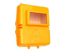 Ящик для газового счетчика пластиковый оранжевый