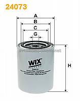 Фильтр системы охлаждения 24073/752 (пр-во WIX-Filtron) (арт. 24073)