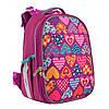 Рюкзак шкільний каркасний 1 Вересня Heart puzzle 556207