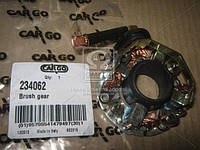 Щеткодержатель стартера (пр-во Cargo) (арт. 234062)