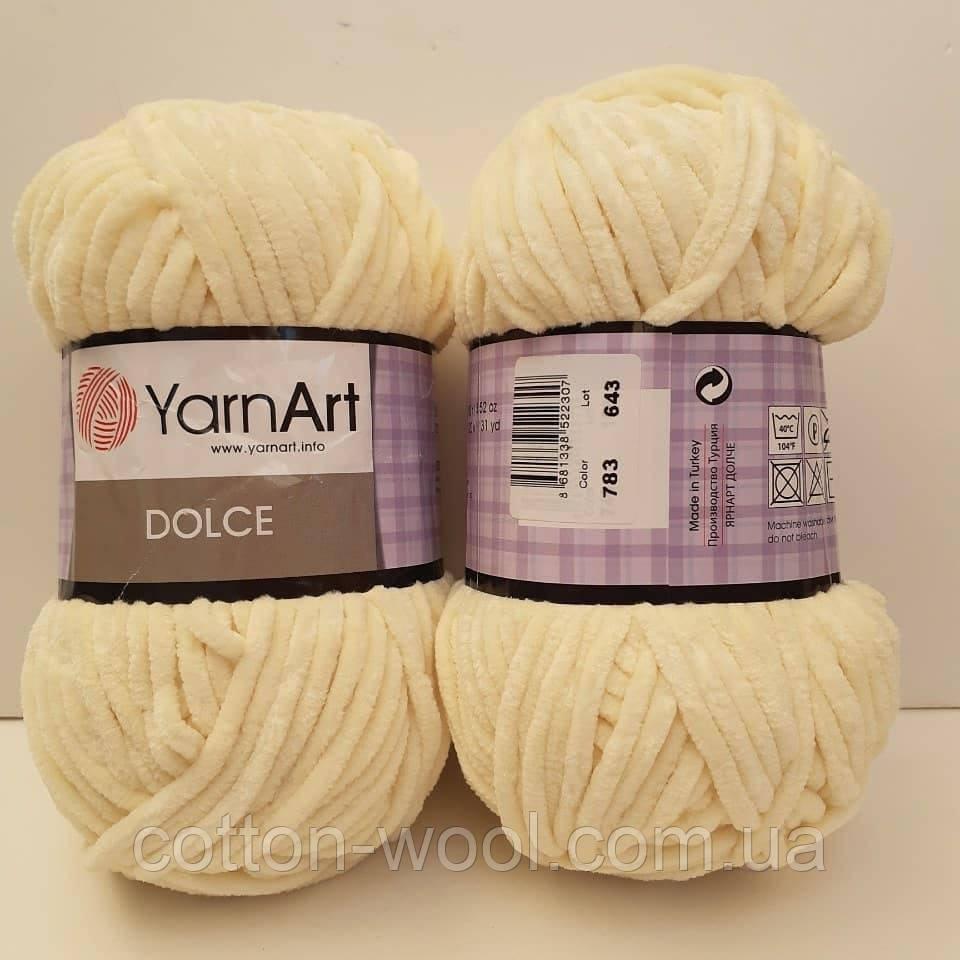 Yarnat Dolce  (Ярнарт Дольче) 783 толстый плюш