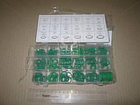 Набор уплотнительных колец зеленые (маслостойкие) 270 шт. (диам. 3-22 мм) (RIDER) (арт. RD11270ZK)